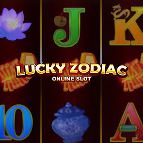 Lucky zodiac бесплатно